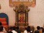 Akhand Dhun : Shibir 26