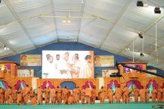 Bhetan Leela : Shibir 22
