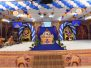 Cheshta Katha - Virtual Shibir -29