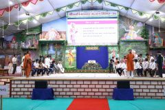 Ratri events : Shibir 27
