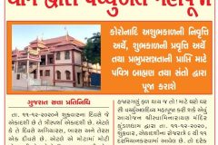 Glimpses of Event in Newspaper