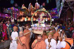 Prabhat feri : Samuh Shibir