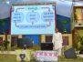Shibir 21 : Samuh Pooja, Presentation