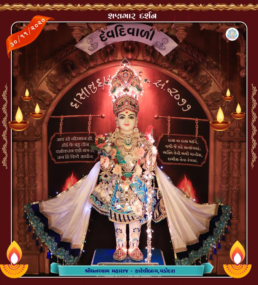 3 Shringaar - 1