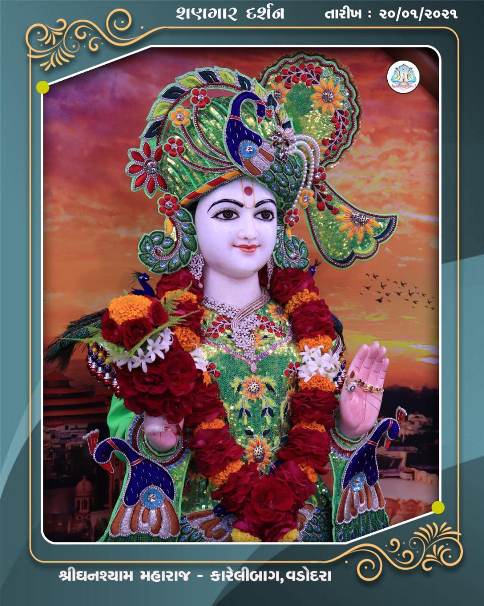 4 Shringaar - 2