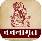 vachanamrut gujarati pdf free download