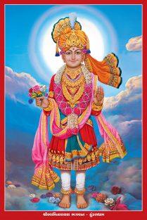 001_Swaminarayan Bhagwan_16 x 24