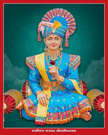 006_Rajadhiraj Maharaj_16 x 20