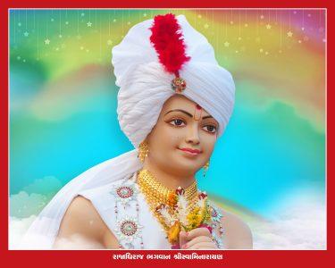 008_Rajadhiraj Maharaj_16 x 20