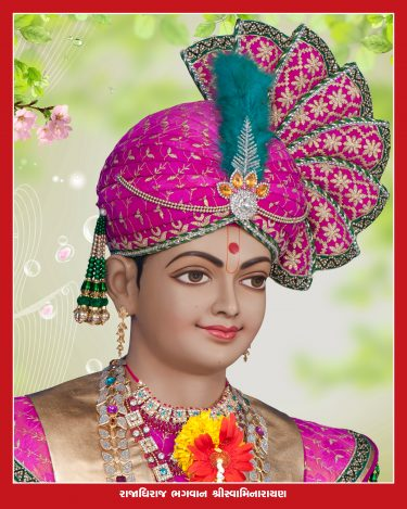 009_Rajadhiraj Maharaj_16 x 20