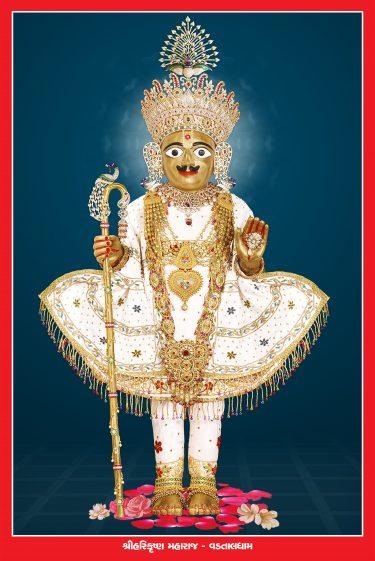 016_Harikrishna Maharaj-Vadtal_16 x 24