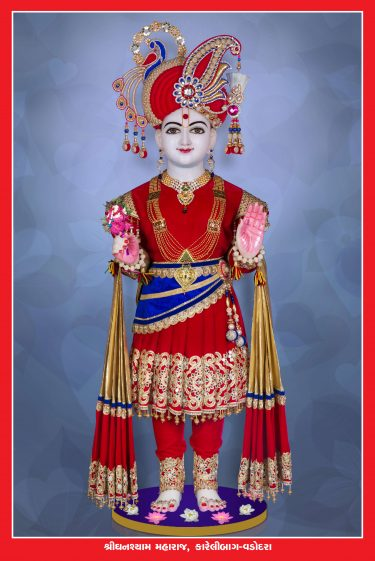 019_Ghanshyam Maharaj-Vadodara_16 x 24