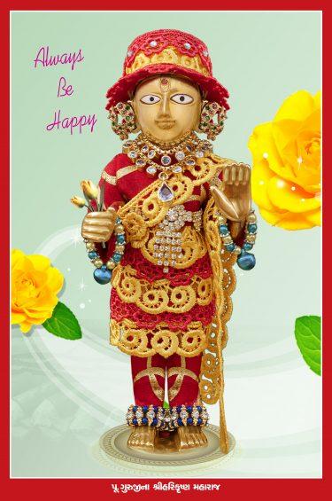 021_Guruji's Harikrushna Maharaj_16 x 24