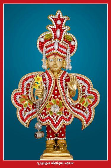 022_Guruji's Harikrushna Maharaj_16 x 24