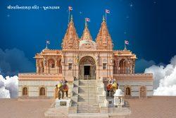 055_Junaghadh Temple_16 x 24