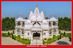 059_Chappiya Temple_16 x 24