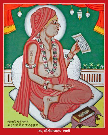 066_Gopalanand Swami_16 x 20