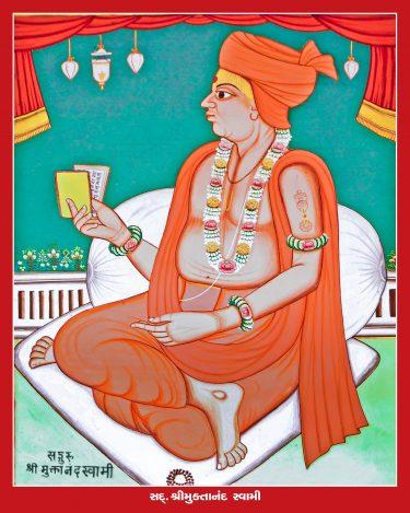 067_Muktanand Swami_16 x 20