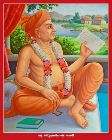 068_Gunatitanad Swami_16 x 20