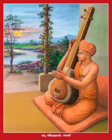069_Brhmanand swami_16 x 20