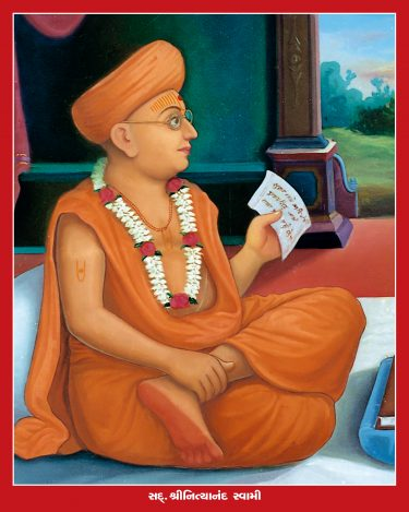 070_Nityanand Swami_16 x 20