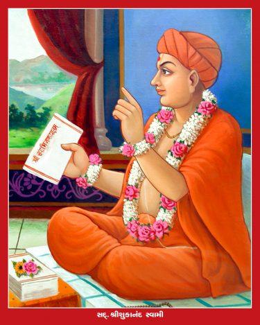 071_Shukanand Swami_16 x 20