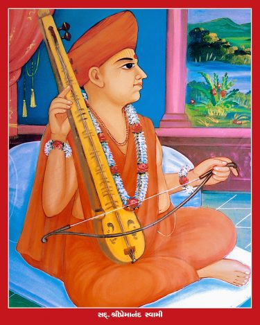 072_Premanand Swami_16 x 20