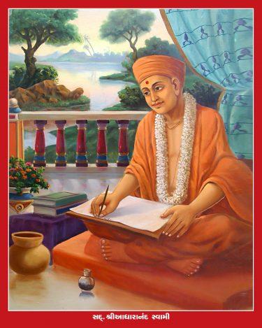 073_Aadharanand Swami_16 x 20