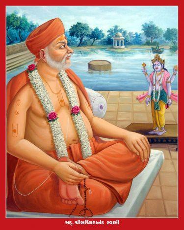 074_Sachidanand Swami_16 x 20