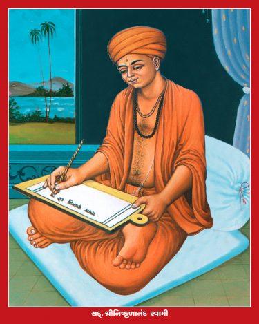 075_Niskulanand Swami_16 x 20