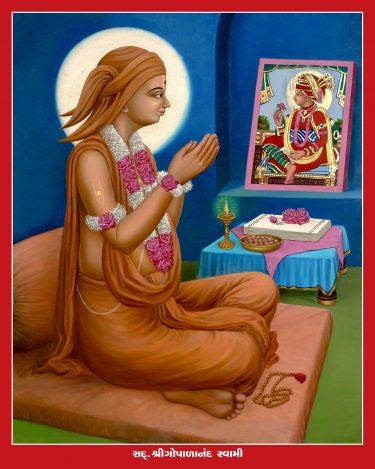 084_Gopalanand Swami_16 x 20