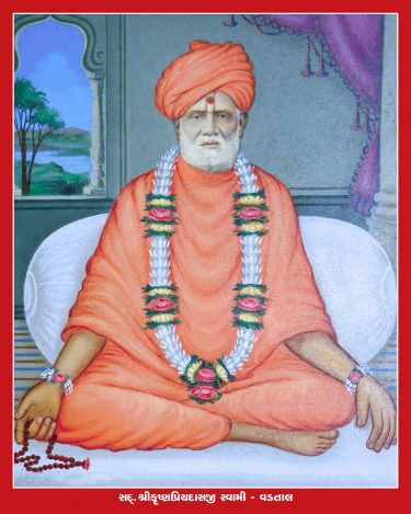 086_Krushnapriya Swami_16 x 20