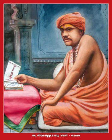 085_Balmukund Swami_16 x 20