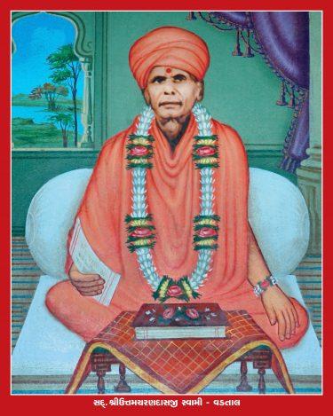 087_Uttamcharan Swami_16 x 20