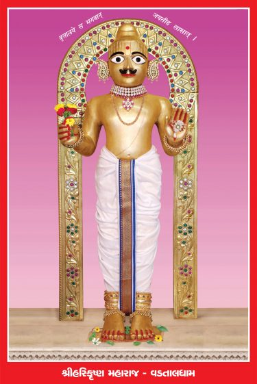Harikrishna Maharaj Vadtaldham 16x24 (1)