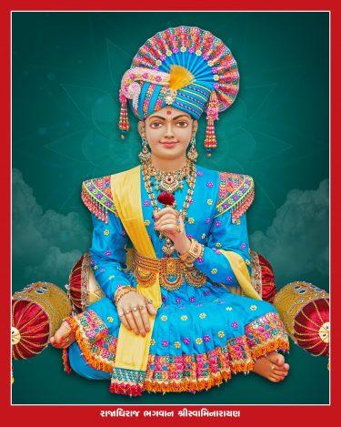 001 Rajadhiraj Maharaj 16 x 20