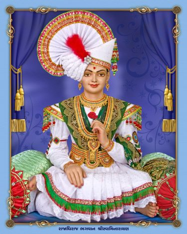 002 Rajadhiraj Maharaj 16 x 20