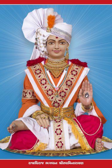 005_Rajadhiraj-Maharaj_16-x-20-1