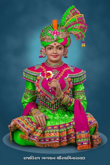 01 Rajadhiraj Maharaj 16 x 24