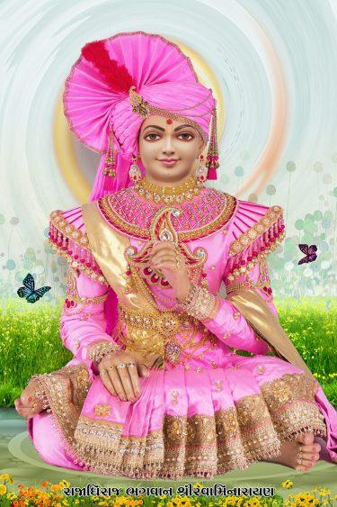 011_Rajadhiraj-Maharaj_16-x-24