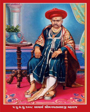 02_Bhagavatparasadji maharaj_19 x 24