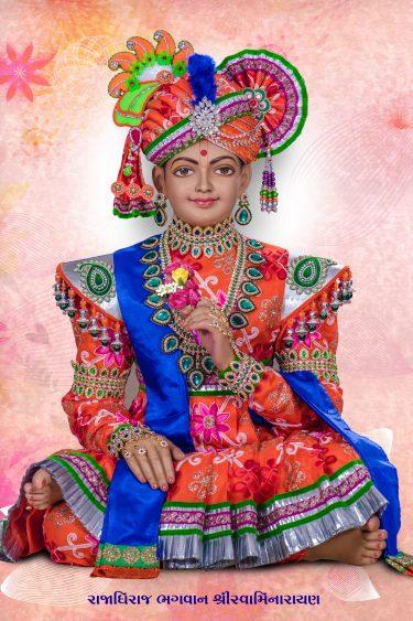 04 Rajadhiraj Maharaj 16 x 24