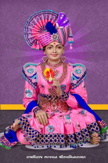 05 Rajadhiraj Maharaj 20 x 30