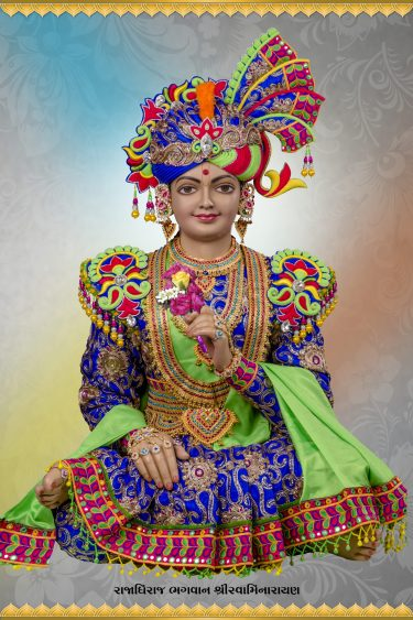 06 Rajadhiraj Maharaj 20 x 30