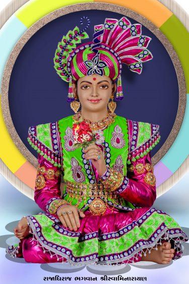 07 Rajadhiraj Maharaj 20 x 30