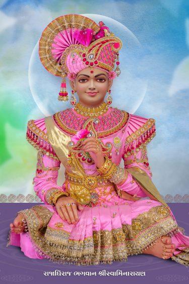 09_Rajadhiraj-Maharaj_16-x-24