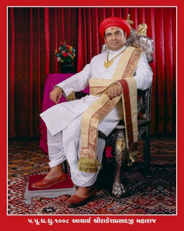 09_Rakeshprasaddasji maharaj_19 x 24
