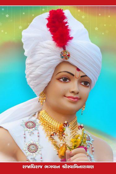 14 Rajadhiraj Maharaj 20 x 16