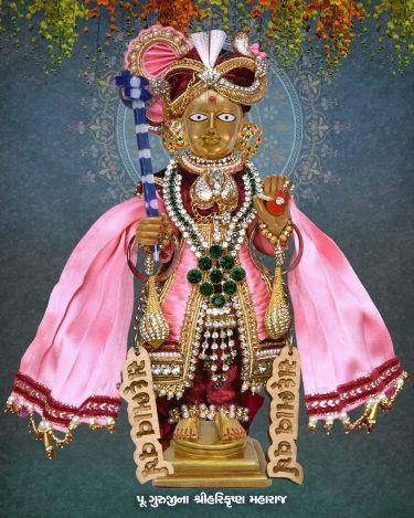 Tapu Maharaj 12 x15 Inches (12)